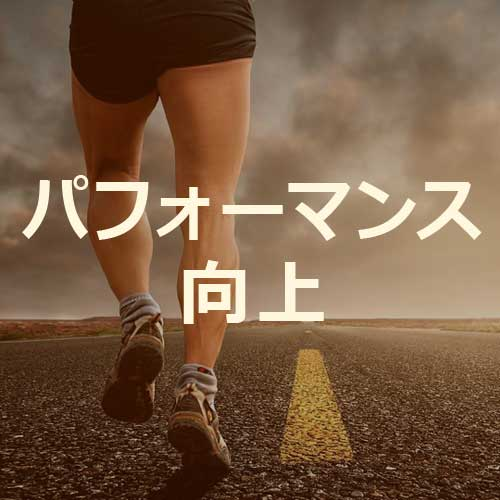 飯田市整体 スポーツ